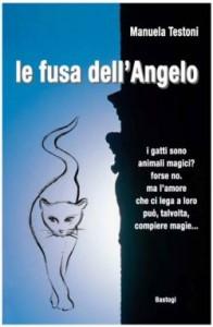 le_fusa_dell_angelo_di_manuela_testoni_-_copertina