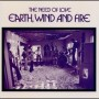 Earth Wind & Fire - I Think About Lovin You