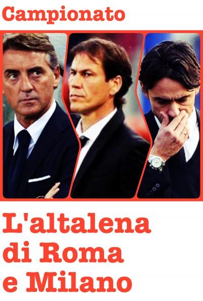 Combo Mancini Garcia Inzaghi