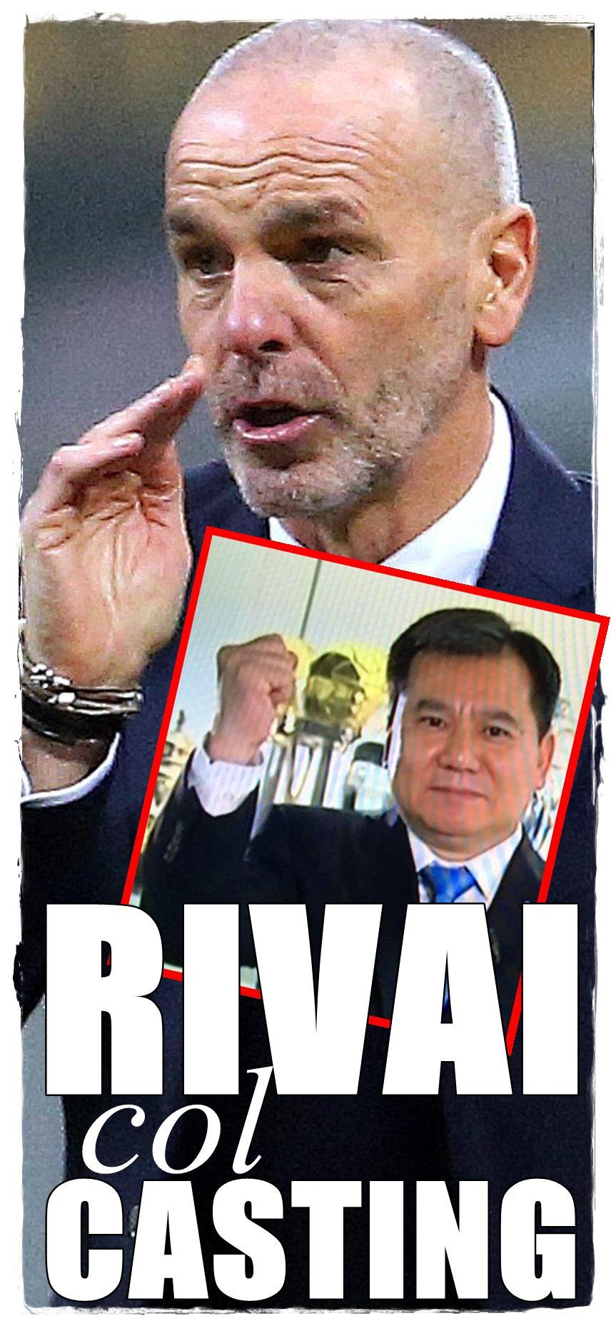 ++ Calcio: Inter, esonerato Pioli ++