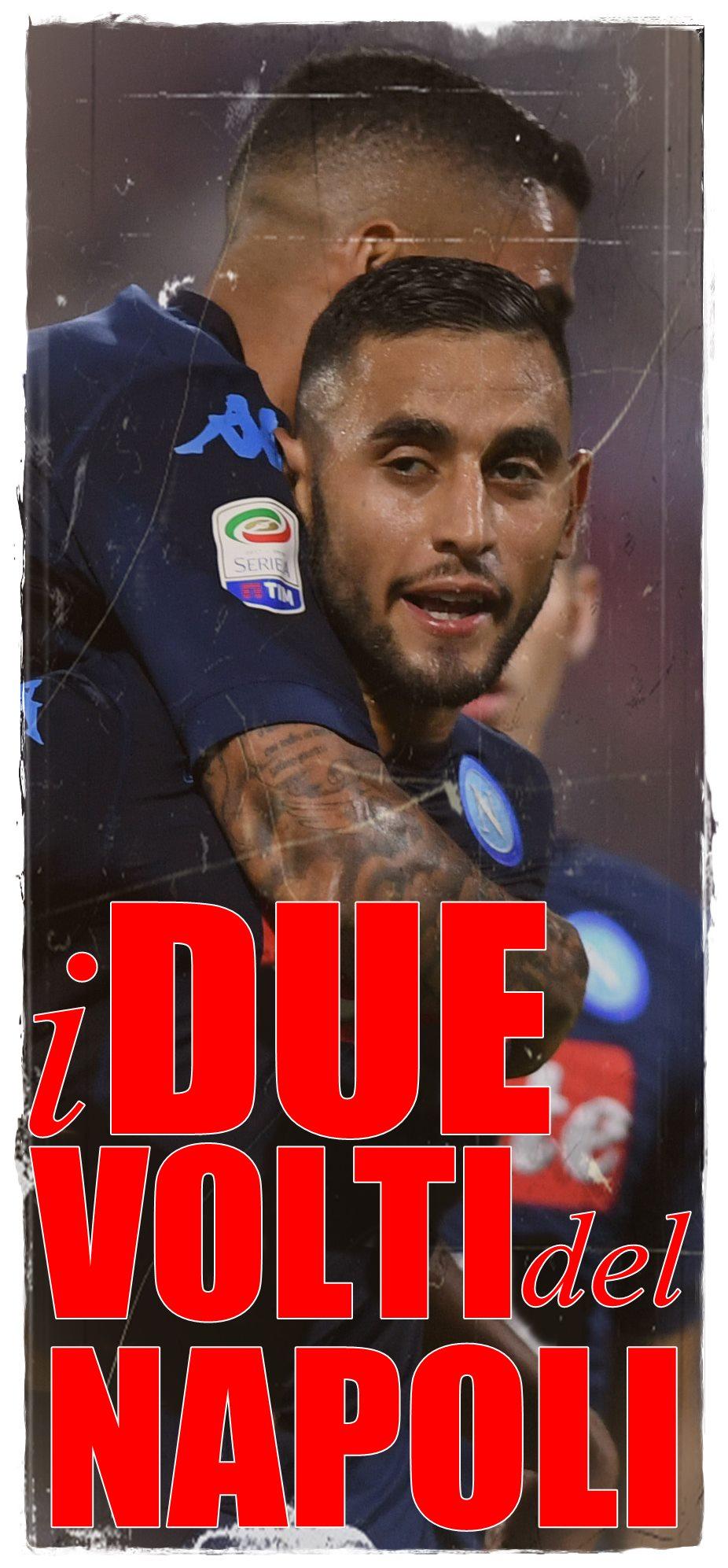 Serie A - Spal vs Napoli