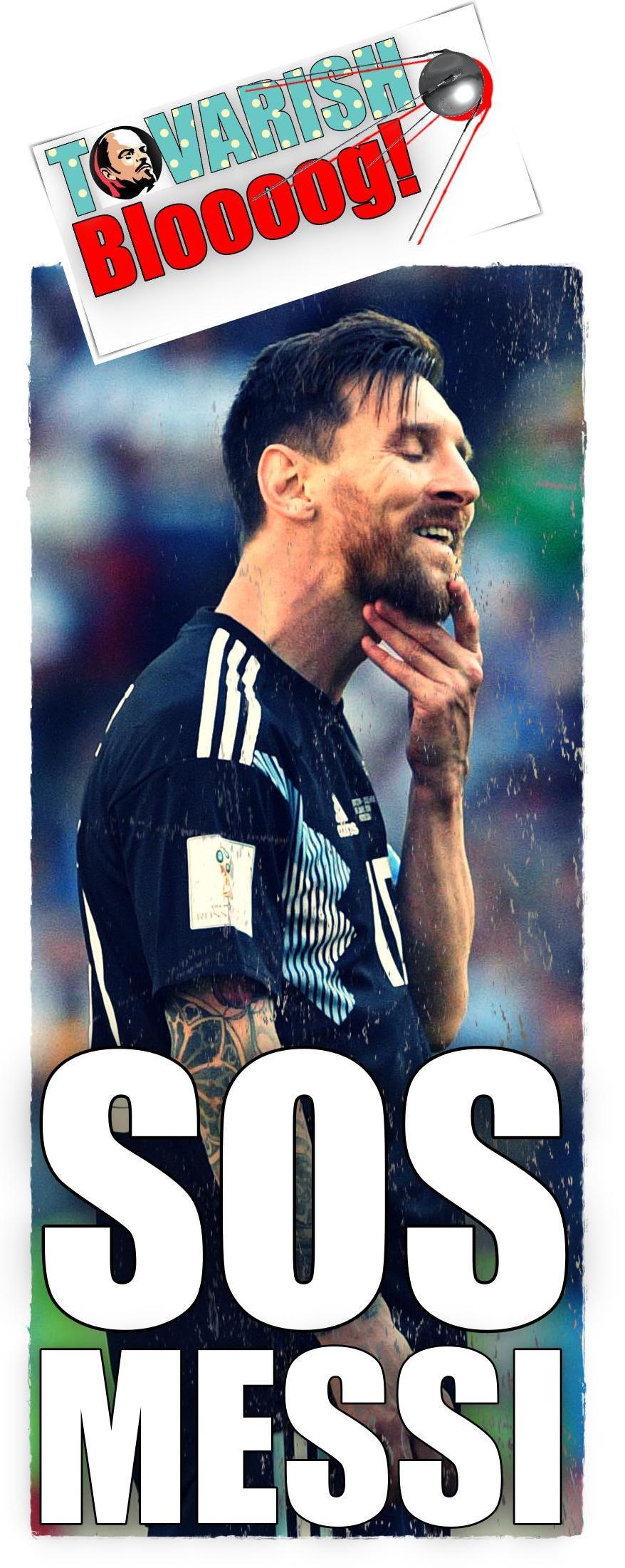 Messi Argentina Islanda 1