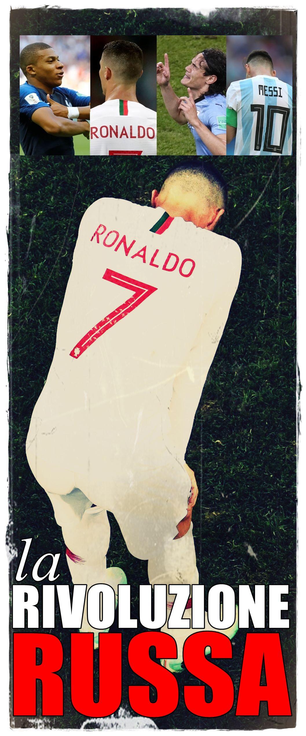 Ronaldo eliminato 1