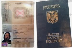 19.11.08 Peter Handke, passaporto jugoslavo