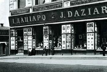 Il negozio Daziaro a Mosca, inizi Novecento