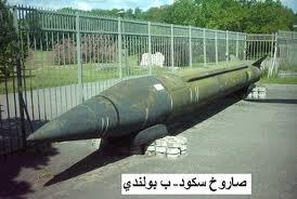 Il missile Scud, 11 metri per 80 cm di diametro