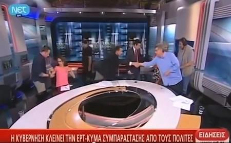 L'ultimo secondo di trasmissione della tv greca