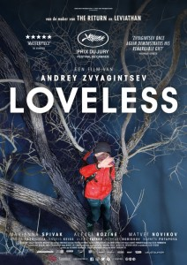 loveless_ps_1_jpg_sd-high