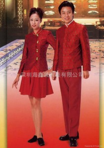 Chinese_Restaurant_clothes
