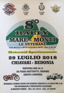 2018-tigullio-maremonti-623x900