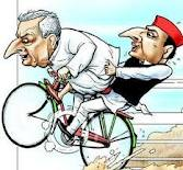 caricatura yadav