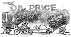 vignetta inquinamento bkk post