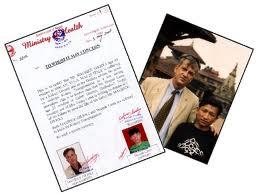 """Il giornalista Giglioli e il suo candidato """"donatore"""" Deepak"""