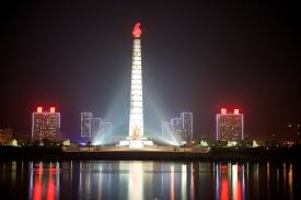 juche tower 2