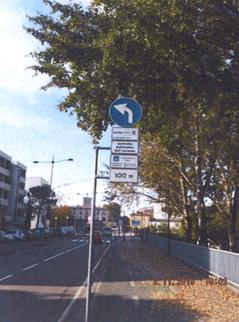 viamontebello