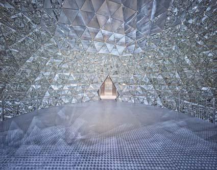 _Mondi di Cristallo Swarovski, Duomo di cristallo