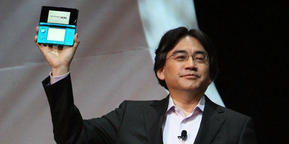 Satoru-Iwata-3DS