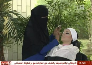 saudi-makeup-tv