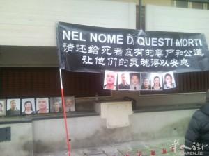 Fonte Huarenjie.com