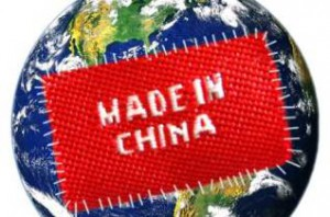 made-in-cina