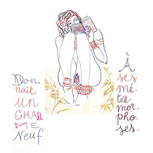 La Mia Ziadé - Les bijoux de Baudelarie, 2008