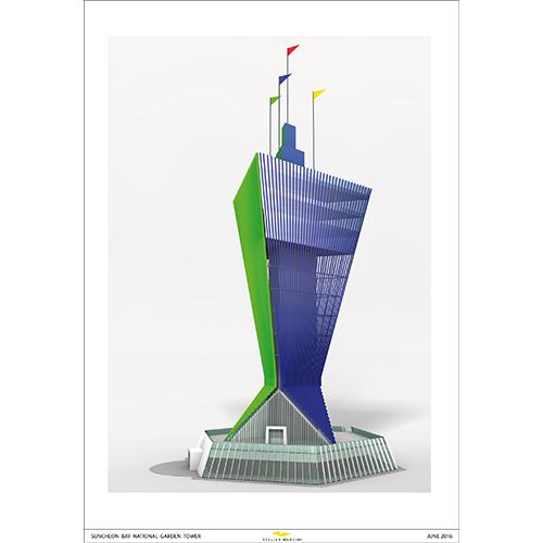 Torre nel parco: un disegno della torre panoramica per il Suncheon Bay National Garden, in Corea