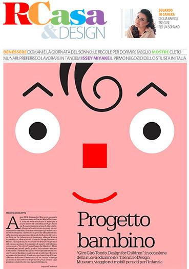 mobili design per bambini milano: design per bambini archives therapy. - Mobili Design Per Bambini Milano