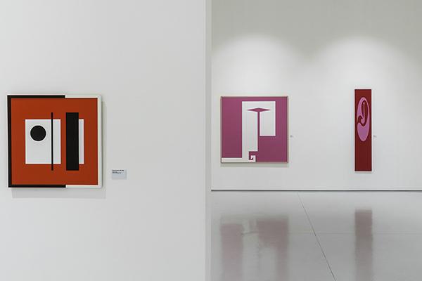 """Il <a href=""""http://www.museofico.it/"""">Museo Ettore Fico di Torino</a> dedica la retrospettiva <em>Artista totale</em> alla geniale e ironica creatività di Bruno Munari. Negli spazi una selezione delle sue più importanti opere dagli anni Trenta a quelli Novanta"""