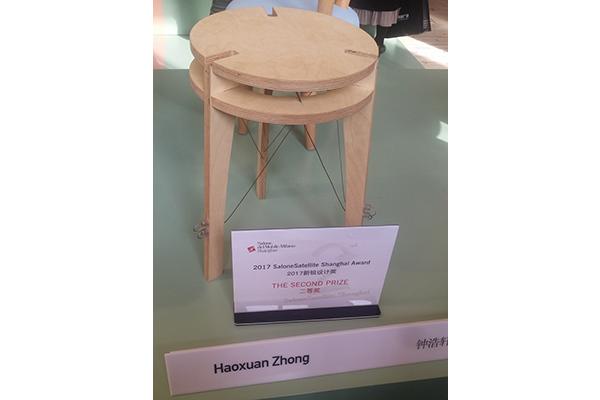 Al secondo posto <em>The patting stool</em>, uno sgabello con kit di montaggio da costruire con estrema facilità