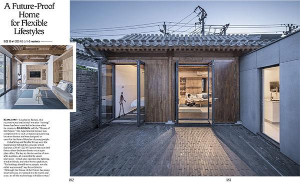 """Soprannominata <em>La casa del futuro</em> questa soluzione si caratterizza per l'impiego di diversi dispositivi intelligenti ma come raccontano i <a href=""""http://dotarchitects.jp/"""">Dot Architects</a> «volevamo che fosse calda e accogliente, quindi tutta la tecnologia è nascosta». Si trova a Pechino, si sviluppa su 30 metri quadrati ed è pensata per soddisfare i futuri stili di vita dei giovani (foto <em>Petit Places</em>, Gestalten 2018)"""