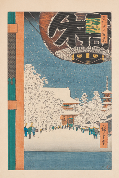 "Utagawa Hiroshige - ""Kinryuzan Temple at Asakusa"" From the series ""One hundred famous views of Edo"" Print Japan, 1856 Musée des Arts Décoratifs © MAD Paris / Photo: Jean TholanceUtagawa Hiroshige - ""Kinryuzan Temple"
