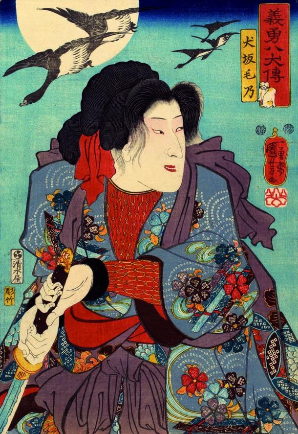 Un tesoro svelato dell'Ukiyo-e – Stampe della collezione della