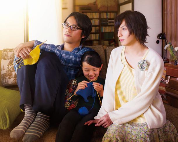 Kenta Kiritani, Rinka Kakihara, e Toma Ikuta