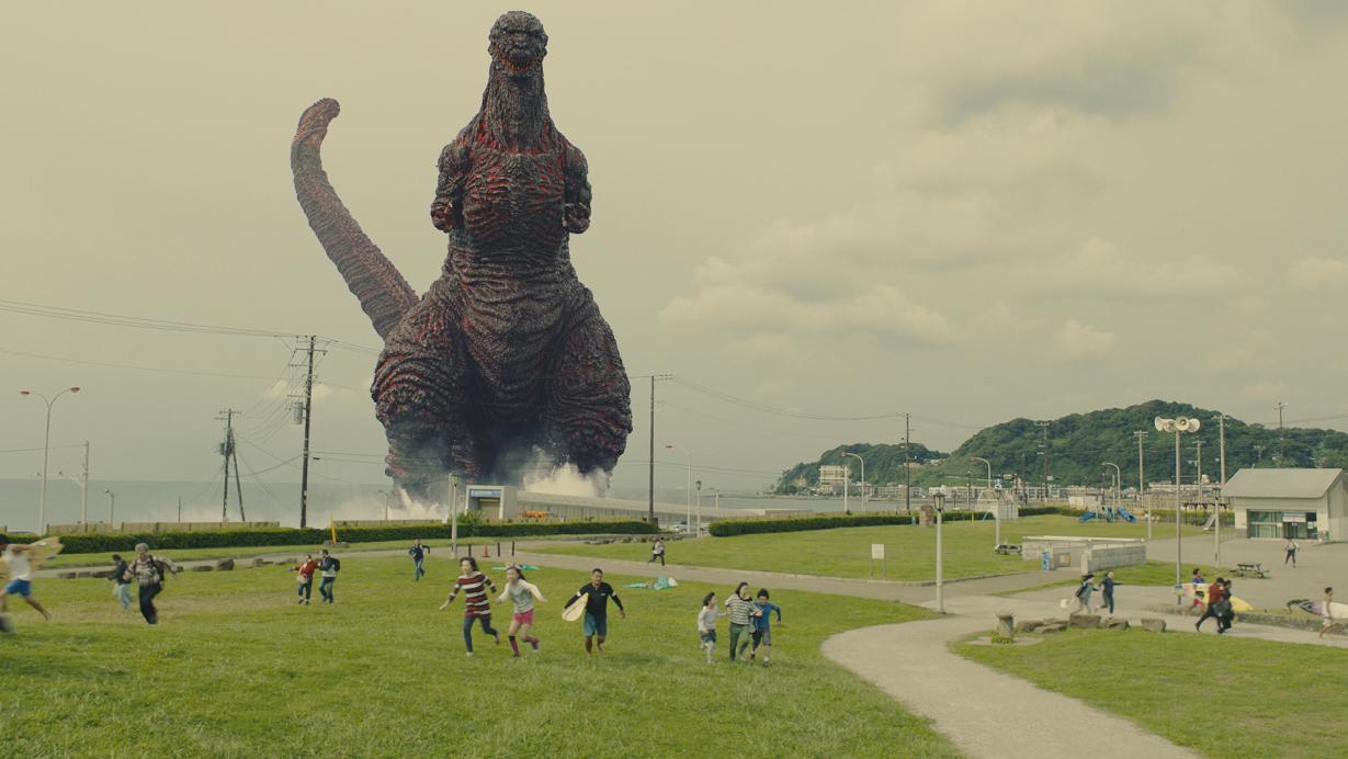 Shin Godzilla (effetto vintage)