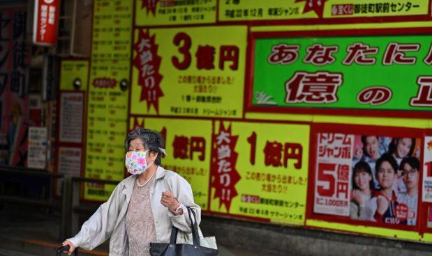 Allarme in Giappone: ogni anno spariscono nel nulla migliaia di anziani affetti da demenza