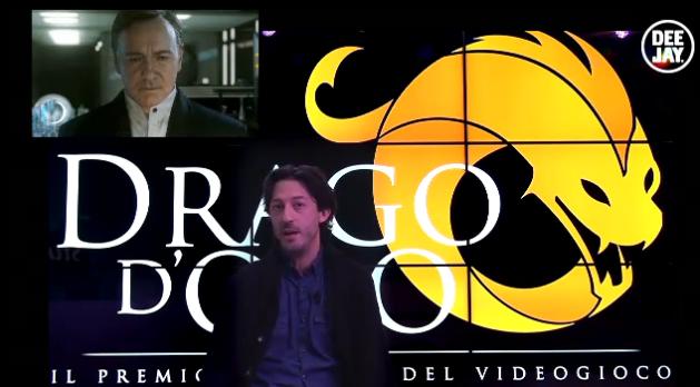 Premio Drago D'Oro: contaminazione e ispirazione tra cinema e videogiochi