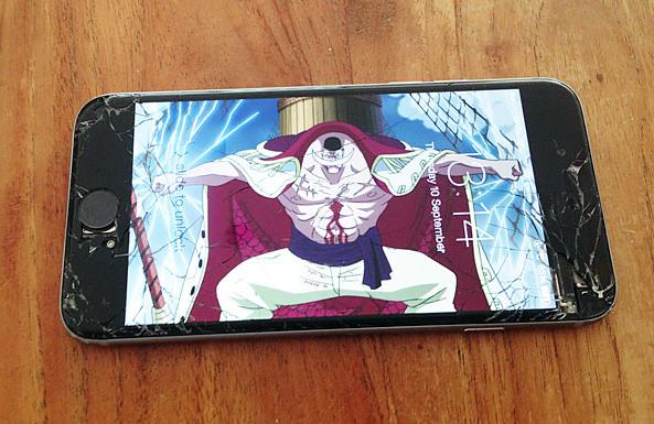Smartphone 10 Sfondi Ironici Pensati Per Chi Ha Rotto Lo Schermo