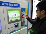 Metropolitane in cui si può pagare il biglietto riciclando bottiglie