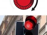 Semaforo rosso a countdown