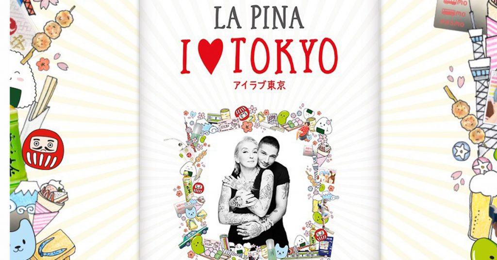 la pina annuncia l 39 uscita del libro 39 i love tokyo 39 radio deejay. Black Bedroom Furniture Sets. Home Design Ideas