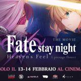 """Tornano gli anime con """"Fate/Stay Night: heaven's fell I. Presage flower"""" al cinema il 13 e 14 febbraio"""