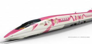 Alta velocità, in Giappone arriva il treno Hello Kitty