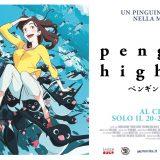 """Dopo aver conquistato il Giappone, arriva al cinema solo il 20 e 21 Novembre,""""Penguin Highway"""""""