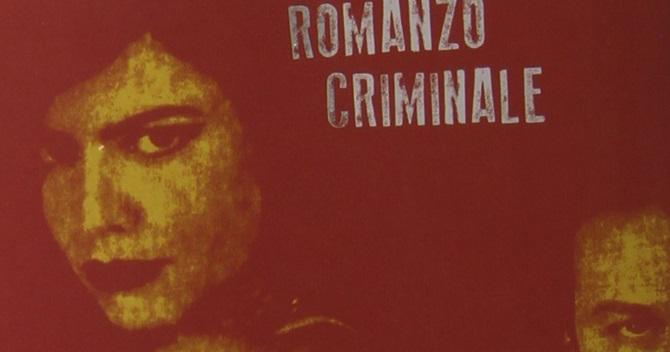 romanzo_criminale