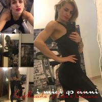 Amanda Nike