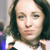 Elisa Besanzini