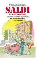SALDI IN CONDOMINIO