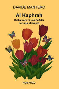 Al Kaphrah