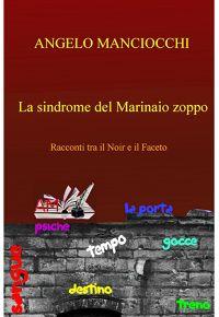 La sindrome del Marinaio zoppo