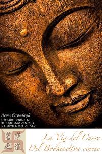 La Via del Cuore del Bodhisattva